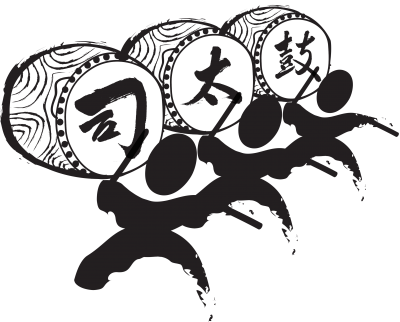 Tsukasa Taiko Drumming Logo Black